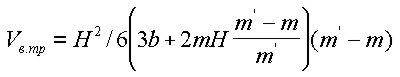 формула расчёта объёма въездных и выездных траншей