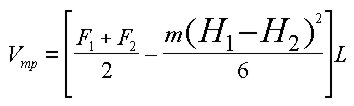 формула Винклера рсчёта объёма траншеи